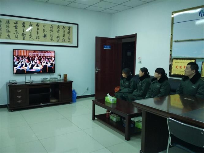 河北敬业集团组织结构图
